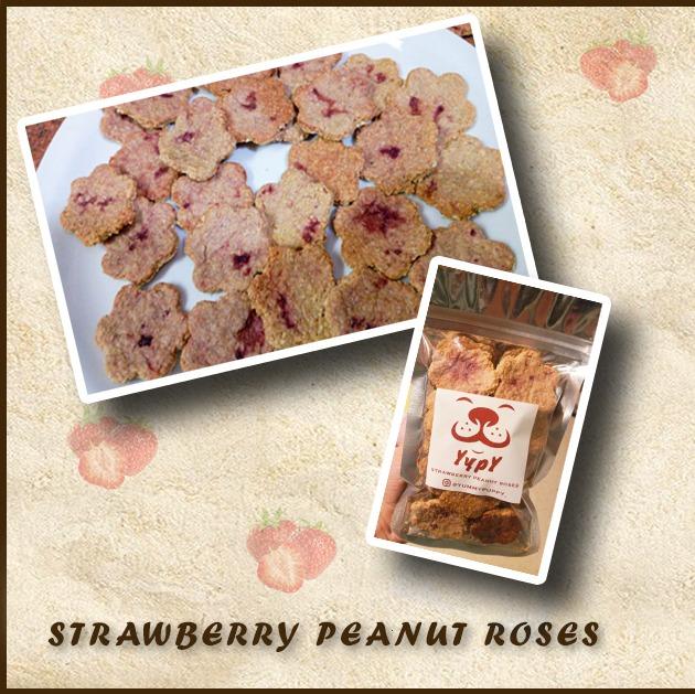 Strawberry Peanut