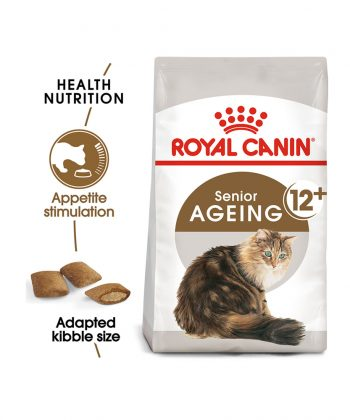 ANIMAL HOUSE HOSPITAL - PRODUCTS CATS ROYAL CANIN AGEING 12 PLUS 2KG GALLERY