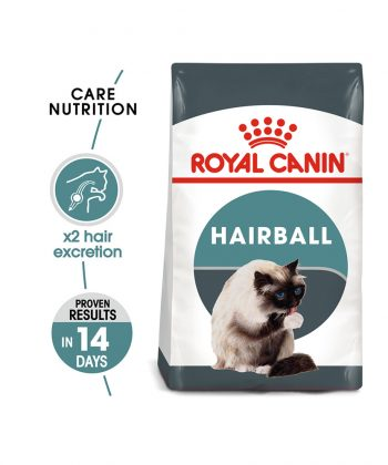 ANIMAL HOUSE HOSPITAL - PRODUCTS CATS ROYAL CANIN HAIRBALL 2KG GALLERY