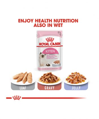 ANIMAL HOUSE HOSPITAL - PRODUCTS CATS ROYAL CANIN KITTEN 2KG 10KG GALLERY