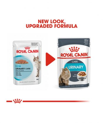 ANIMAL HOUSE HOSPITAL - PRODUCTS CATS ROYAL CANIN URINARY CARE 12X85G GALLERY